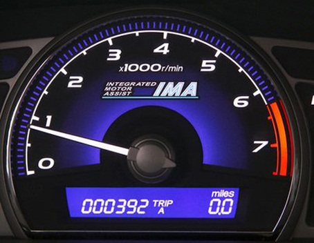 View Mileage Reset