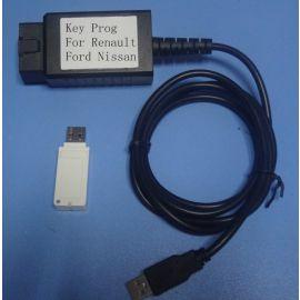 key programmer for For Ford 1997-2011