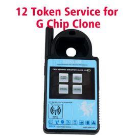 12 Token for G Chip for ND900 Mini/CN900 MINI