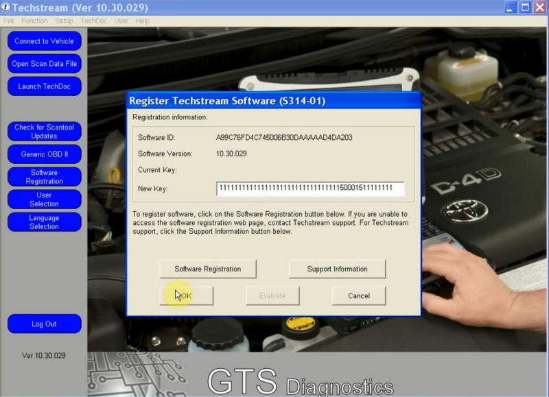 MINI VCI V2.0.2 Screenshot
